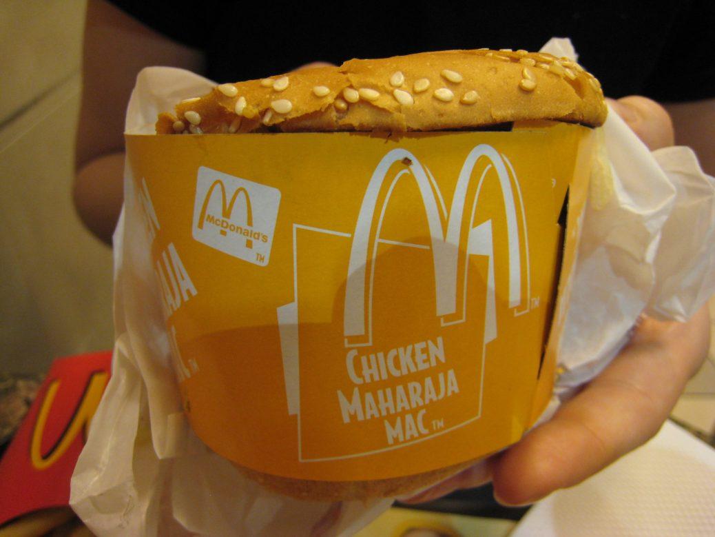 Der Chicken Maharaja Mac