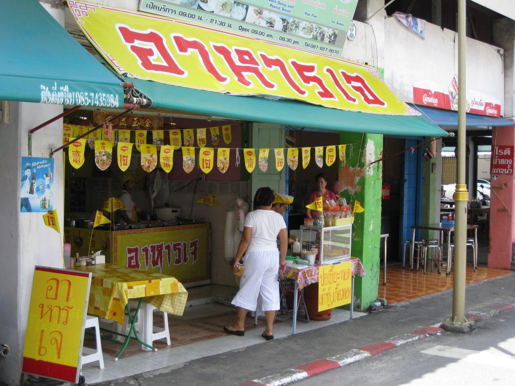 Hier wird mit Maggi gekocht und am Vegetarian Festival geworben.