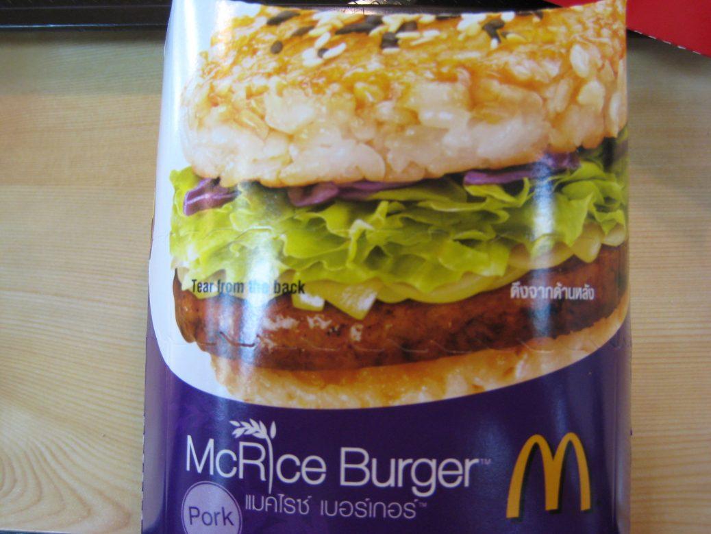 Der Mc Rice Burger - in der Theorie