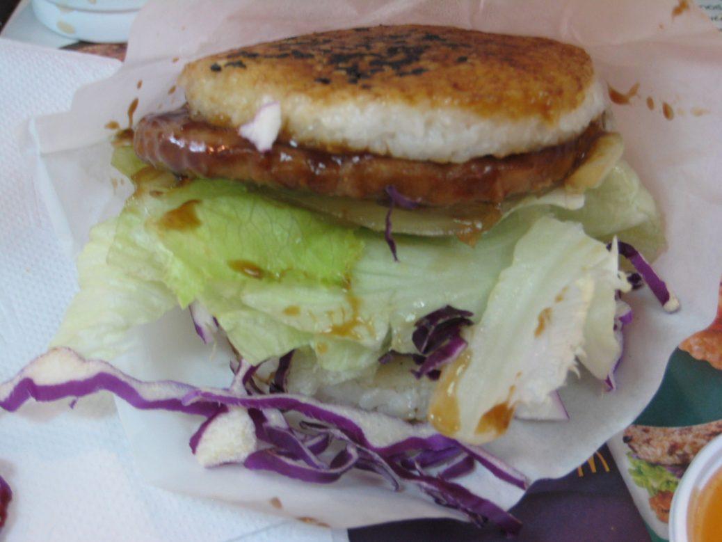 Der Mc Rice Burger - in echt